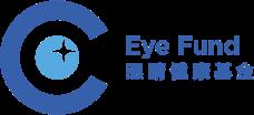 眼睛健康基金 Eye Fund