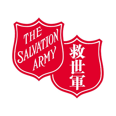 Salvation Army救世軍
