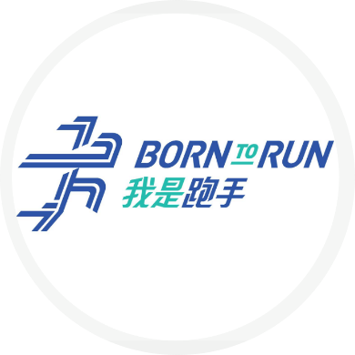 Born to Run 我是跑手