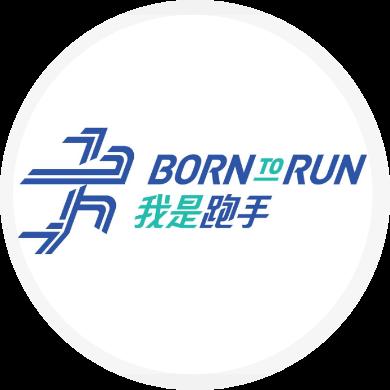 Born to Run 我是跑手