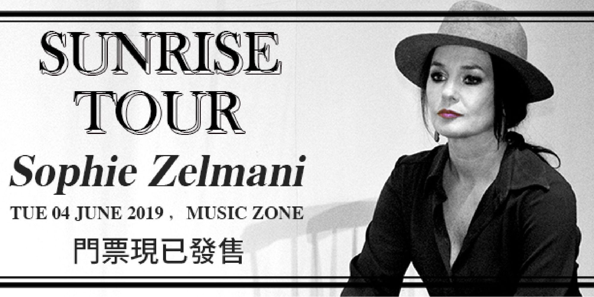 Sophie Zelmani Sunrise Tour in HongKong 2019