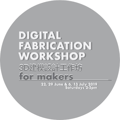 Digital Fabrication Workshop
