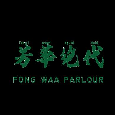 Fong Waa Parlour