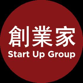 創業家 Start Up Group