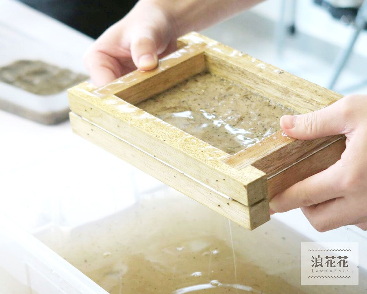 (SOLD OUT) 古法手作和紙工作坊 Handmade Japanese Traditional Paper Workshop