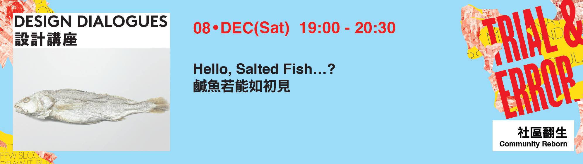 鹹魚若能如初見 | Hello, Salted Fish…?
