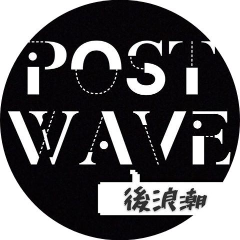 Post Wave Music