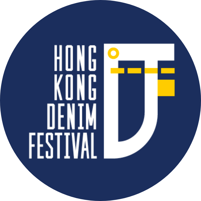 Hong Kong Denim Festival 香港牛仔節