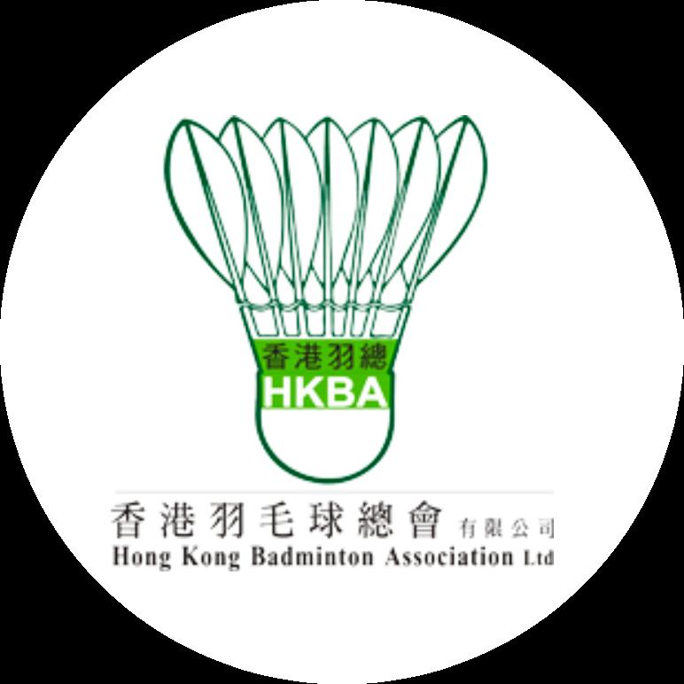 香港羽毛球總會 Hong Kong Badminton Association Ltd