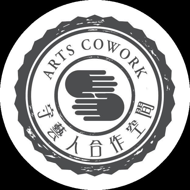 Arts Cowork - 守藝人合作空間