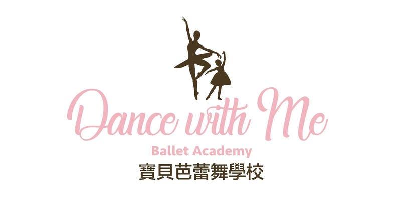免費 - DWM Ballet Trial Session - 英國皇家芭蕾舞證書課程 Pre-School 1 (3-4歲) (Dec/Jan)
