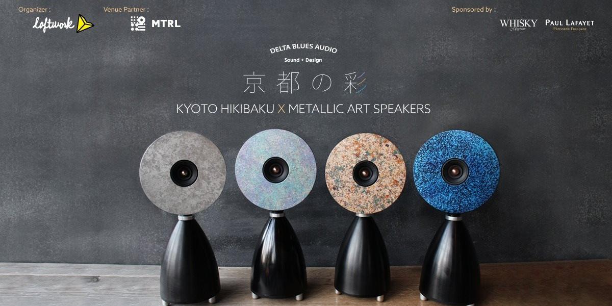 NX-2 x Kyoto Hikibaku Art Exhibition